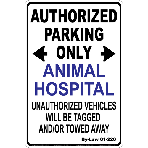 Authorized Parking Custom Text